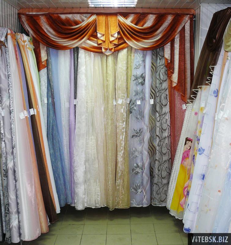 *магазин шторы и тюль: