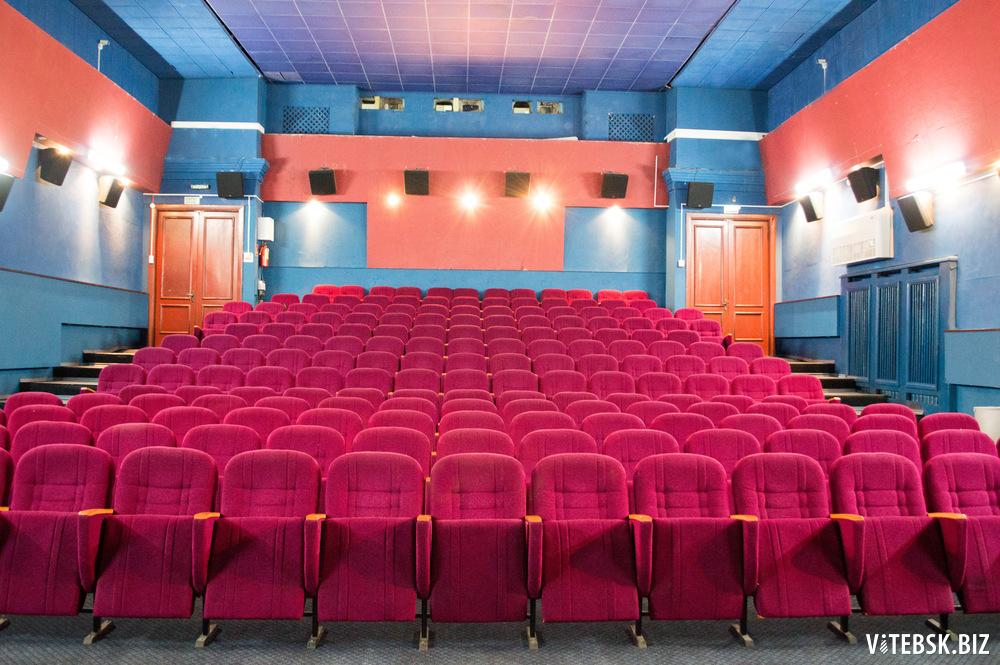 Кинозал 1 кинотеатра «Мир» в
